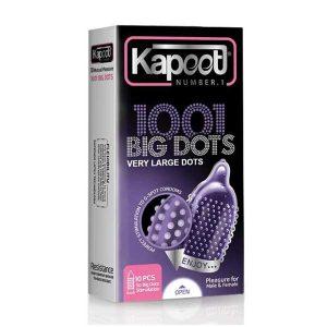 kapoot-big-dots2